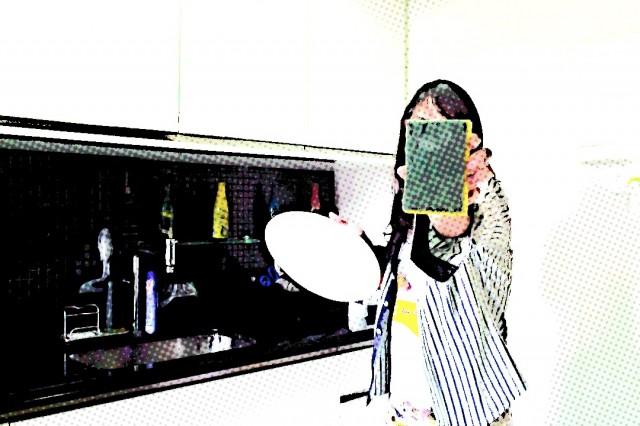 Foto criada em 14-01-14 às 07.18 #2